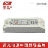 圣昌厂家30W恒流0-10V调光电源 350mA 500mA 700mA 900mA 1050mA开关电源 LED驱动电源