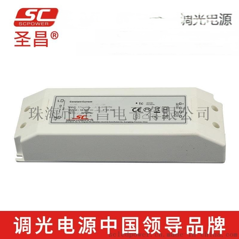 聖昌廠家30W恆流0-10V調光電源 350mA 500mA 700mA 900mA 1050mA開關電源 LED驅動電源
