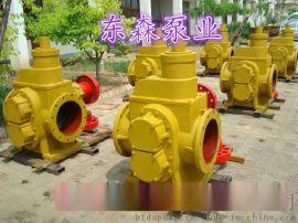 【现货  】河南商丘东森牌kcb大流量齿轮油泵