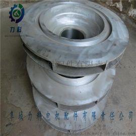 防爆电机风叶生产厂家|YB2防爆电机铝风扇叶