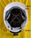 安全帽定位设备