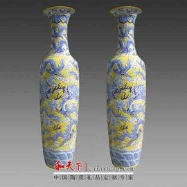 大花瓶景德鎮瓷廠