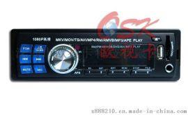 欧视卡品牌车载硬盘机带80G节目大巴播放器 高清车载MP5