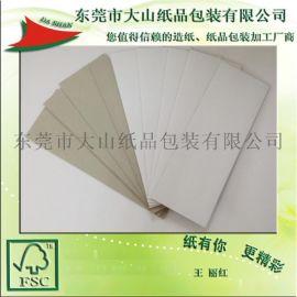 厂家批发 直销FSC 单面白板纸、单白纸板、单面涂布白板纸
