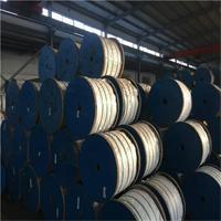 甘肃供应钢芯铝绞线_钢芯铝绞线lgj-400/35_钢芯铝绞线价格