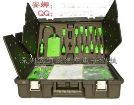 解码器 EPS718—柴汽一体诊断仪