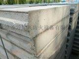 厂家供应水泥发泡复合墙板,价格优惠,专业施工