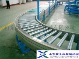 滚筒输送机质量 输送机厂家-新永科包装机械优质供应
