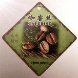咖睿丝、咖啡碳纤维、咖啡碳丝、舫柯生产