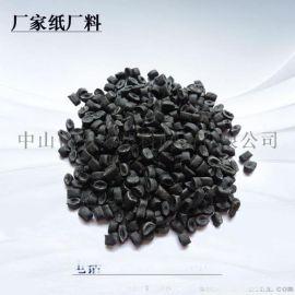 中粤塑料PP复PE进口纸厂料
