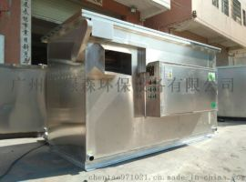 天河白云黄埔酒店餐馆餐饮隔油池地埋式油水分离器提升
