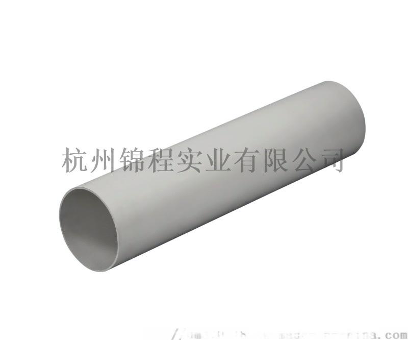 UPVC建築排水管50-200