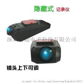 厂家直销高清夜视广角1080P 隐藏式行车记录仪