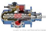 长期供应SNF40R38E6.7W21三螺杆泵