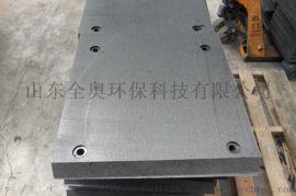 高分子煤仓衬板 高分聚乙烯衬板厂 高分子耐磨内衬板