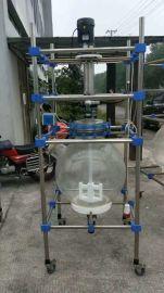 **二手200L球型单层玻璃反应釜、可加热、可调速