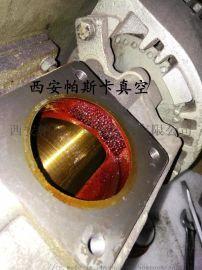 西安真空泵维修专业维修旋片真空泵铸铝材质散热性能好