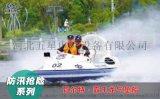 霸王龙气垫船城市内涝应急救援人员搜救气垫船