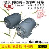 低噪音进口高压旋转叶片泵用电机
