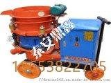 混凝土喷浆机 HSP-7湿式混凝土喷浆机