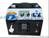 煙氣預處理器DL-Y25
