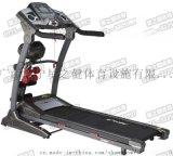 动感单车家用超静音室内健身车运动器材脚踏自行车 跑步机