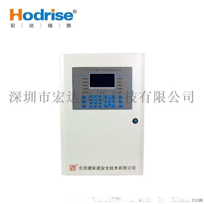 供應DAP2320型匯流排可燃氣體報警器