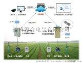 远程智能灌溉控制管理系统