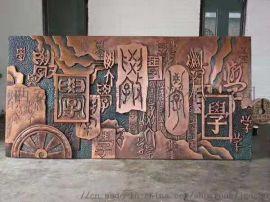 西安创艺型浮雕厂  西安经典浮雕加工厂 西安铜雕塑定做