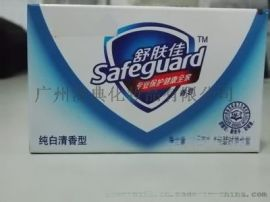 北京批i发优质舒肤佳香皂,舒肤佳香皂厂家报价