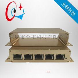 五口交换机铝外壳,铝型材外壳,铝壳体,铝合金盒子