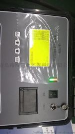 带 电池的便携式油烟检测仪-LB-7020D