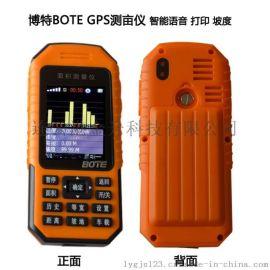 重庆博特600AS智能语音导航手持GPS测亩仪