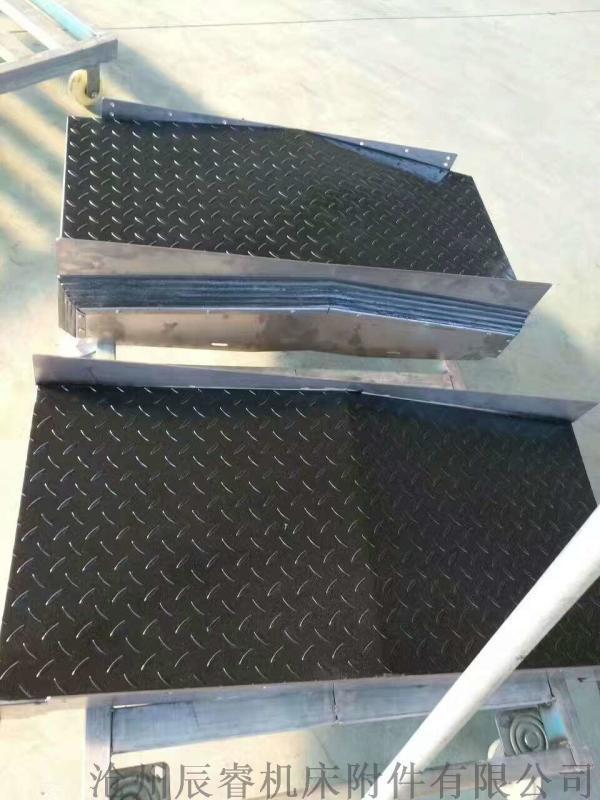 立式加工中心导轨钢制防护罩 沧州嵘实钢制防护罩