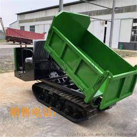 山地果园履带运输车 小型农用履带运输车