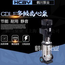 鹤川 CDLF多级离心泵多级泵离心泵