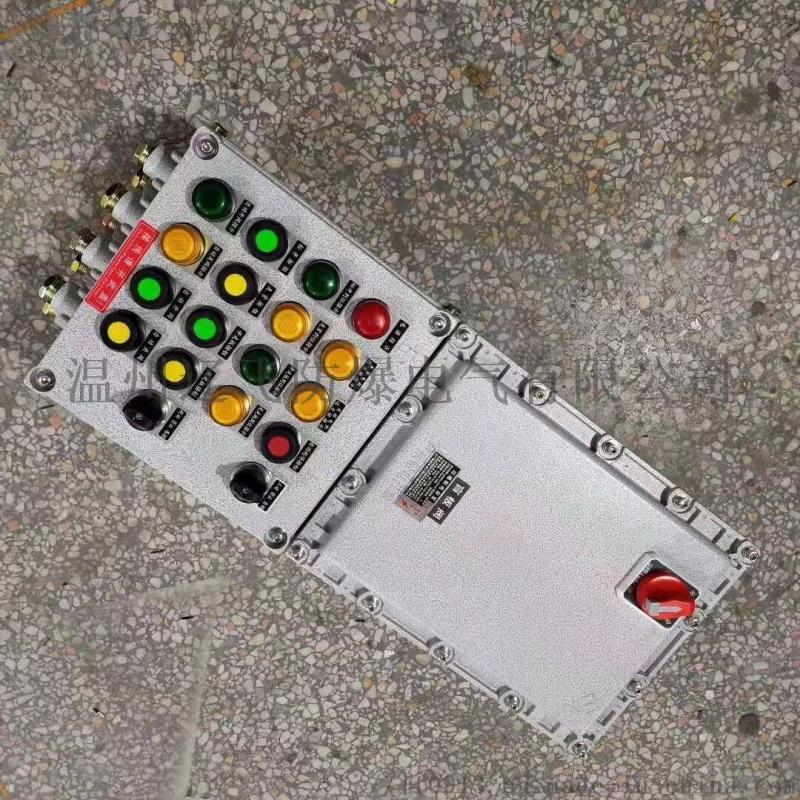 盲板閥防爆控制箱 現貨供應盲板閥防爆控制箱