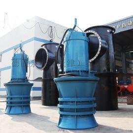 800QZB-125卧式潜水轴流泵厂家生产