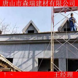 厂家直销外墙干挂水泥纤维板