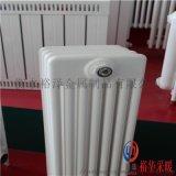 sqgz706鋼七柱散熱器國標要求壁厚
