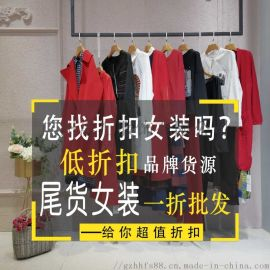 广州女装批发网星期天女装  羊绒世家女式毛呢外套女装尾货广州女装货源批发
