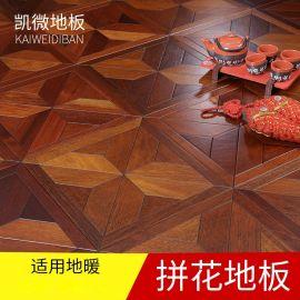 拼花地板多层实木复合地板菠萝格紫檀色色背景墙地暖