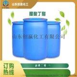 現貨供應有機化工原料含量99.9醋酸丁酯