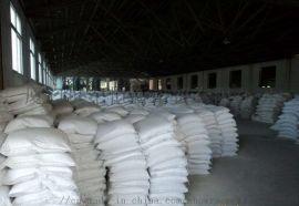 厦门碳酸钙厂家广西钙粉石粉重钙活性钙雪花白