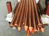 铜覆钢接地极14.2-2500铜包钢生产厂家