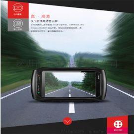 汽车宝贝品牌3.0寸行车记录仪
