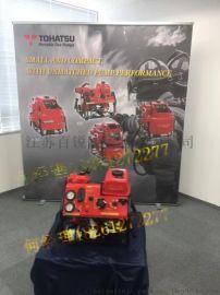 日本东发V20FS手擡消防泵 V20ES升级款