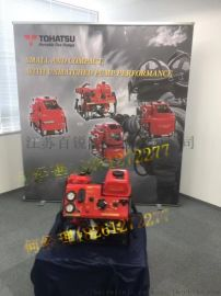 日本東發V20FS手擡消防泵 V20ES升級款