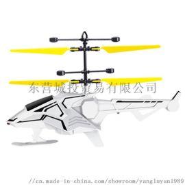 爆款 感应飞行器直升机 耐摔悬浮飞机感应飞机