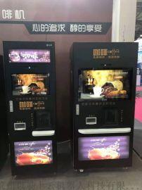 上海自動現磨咖啡機推薦廠家銷售